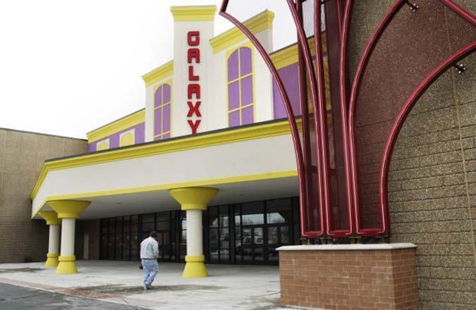 Marcus Bloomington Cine + IMAX